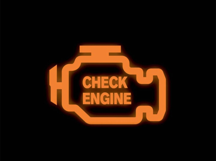 Загорелась лампа check engine