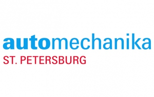 Итоги выставки Automechanika St. Petersburg 2016